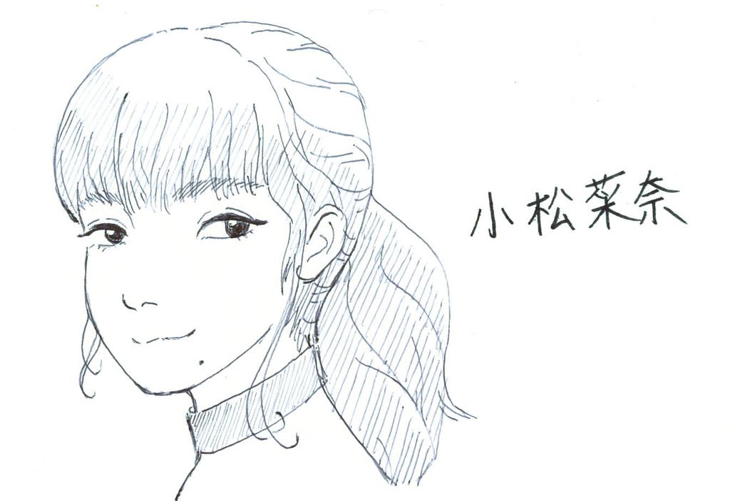 小松菜奈 イラスト