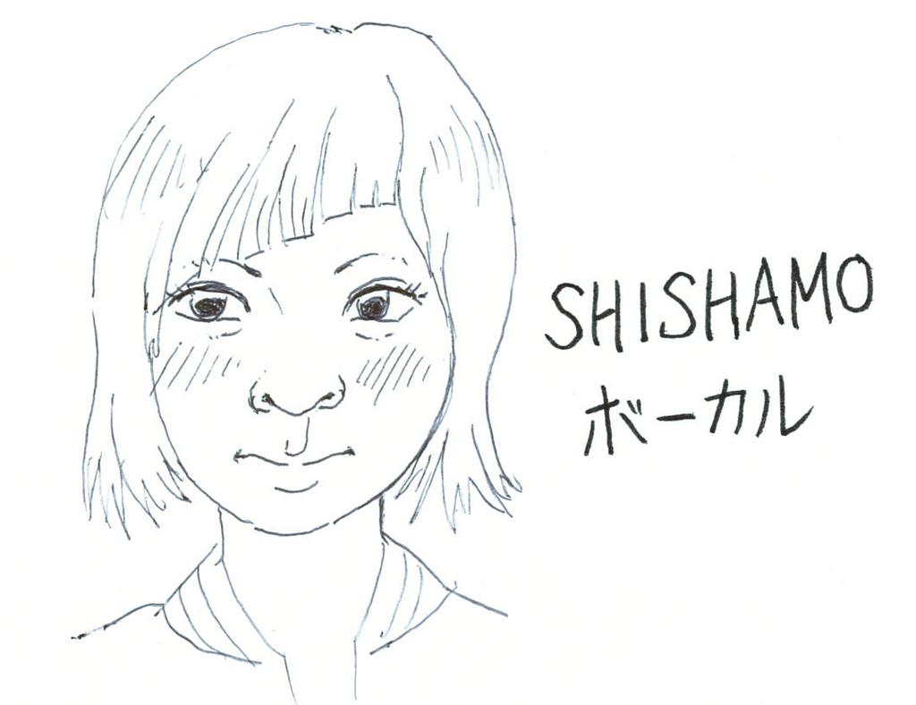 SHISHAMO ボーカル 宮崎朝子 イラスト