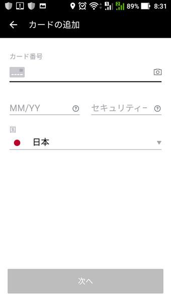 f:id:monbuu01:20170528094021j:plain