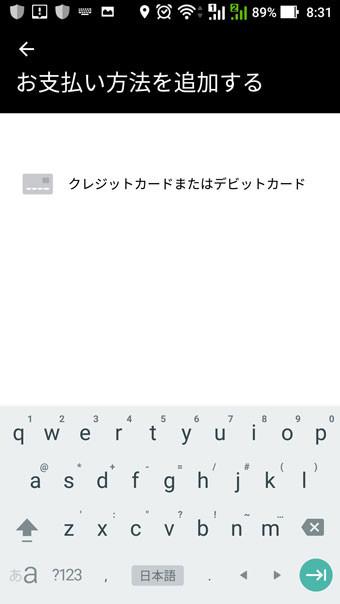 f:id:monbuu01:20170528094103j:plain