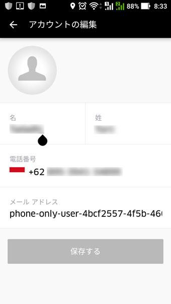 f:id:monbuu01:20170528094115j:plain