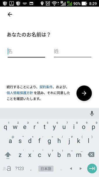 f:id:monbuu01:20170528094147j:plain