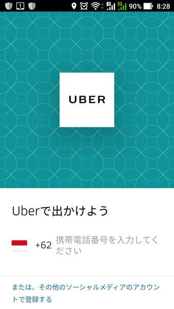 f:id:monbuu01:20170528094153j:plain