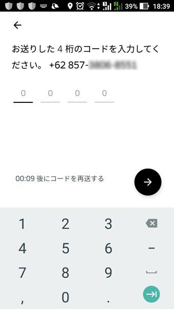 f:id:monbuu01:20170528205654j:plain