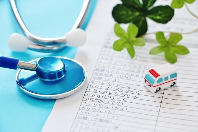 海外の医療費