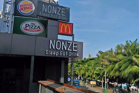 ノンゼホステル/Nonze Hostel