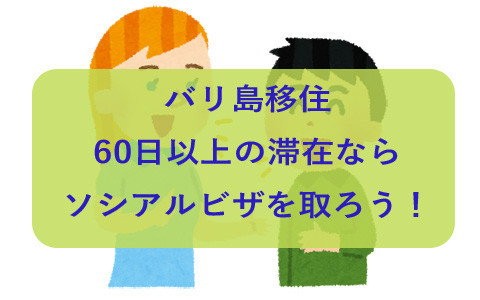 f:id:monbuu01:20180708145929j:plain