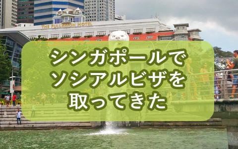 f:id:monbuu01:20180711202129j:plain