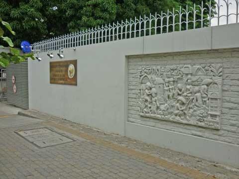 在バンコク・インドネシア大使館の外観