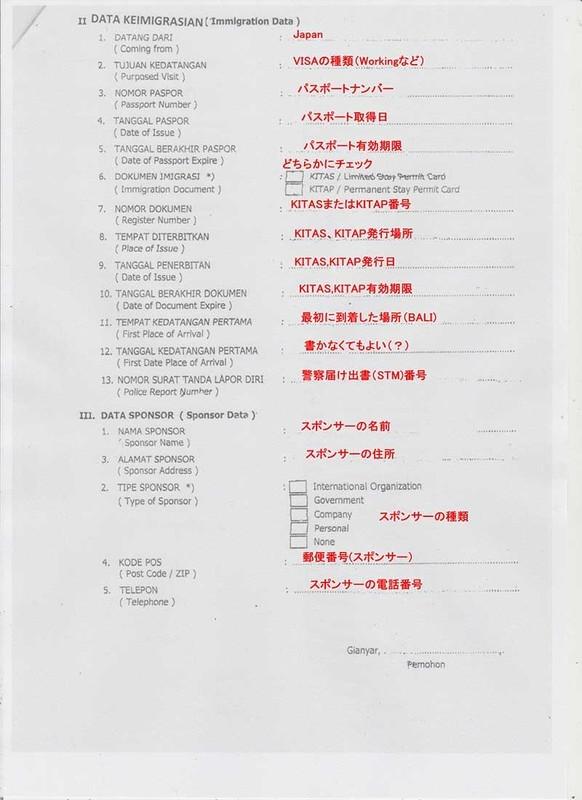 SKTT書き方見本2