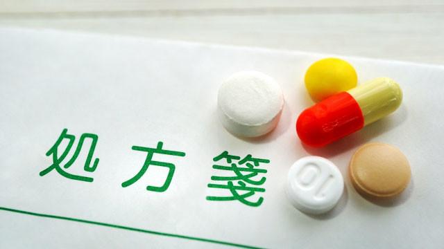 アメーバ赤痢の治療法は投薬です