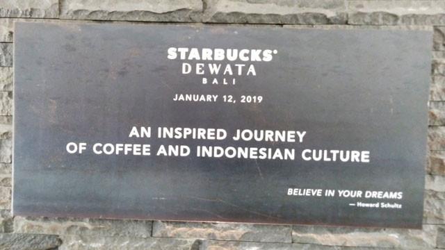 コーヒーとインドネシアの文化の旅