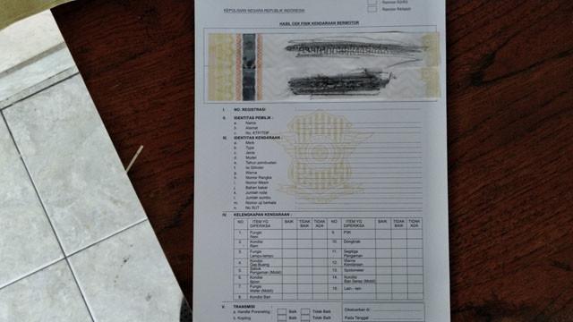 車検申請用紙