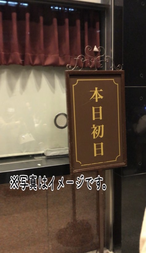 f:id:monchan0929:20210129151551j:plain