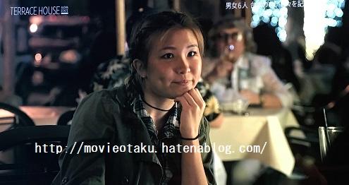 テラスハウス ALOHA STATE (3月13日放送分)感想・ネタバレ - 物語の ...