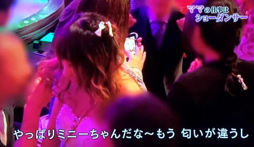 ザノン フィクション 動画