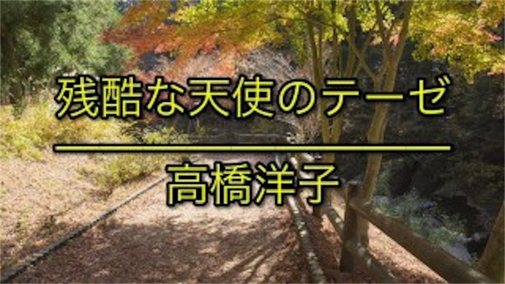 f:id:monchi2007:20190821204654j:image