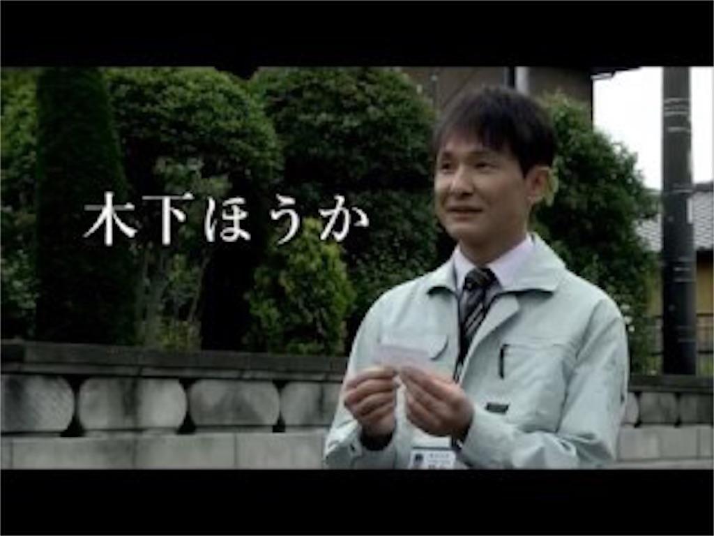 f:id:monchi2007:20200119200637j:image