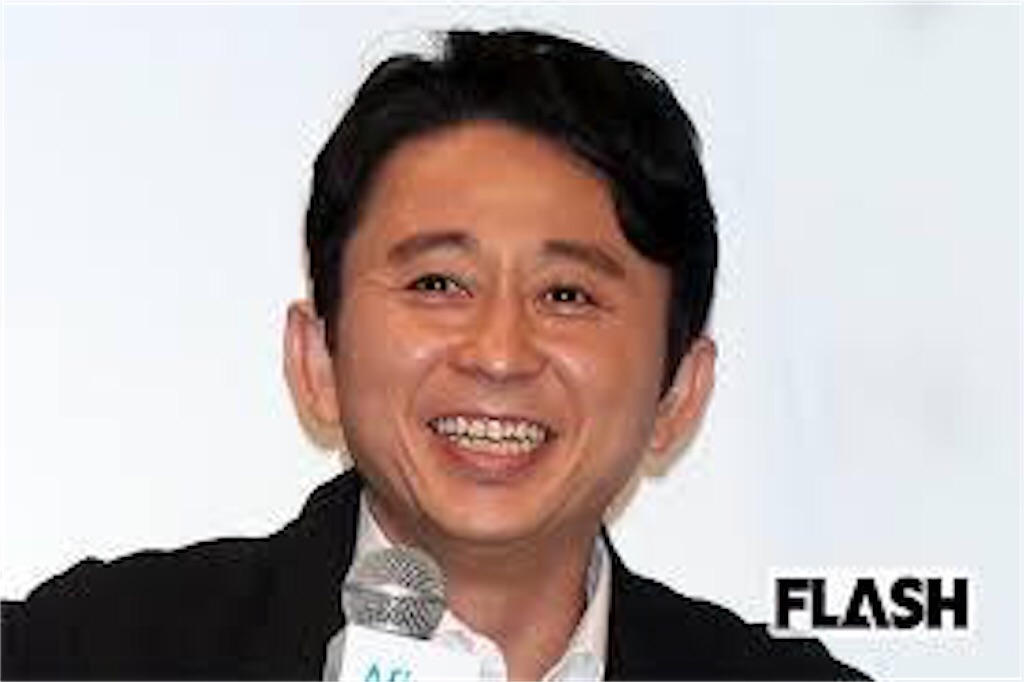 f:id:monchi2007:20200517113204j:image