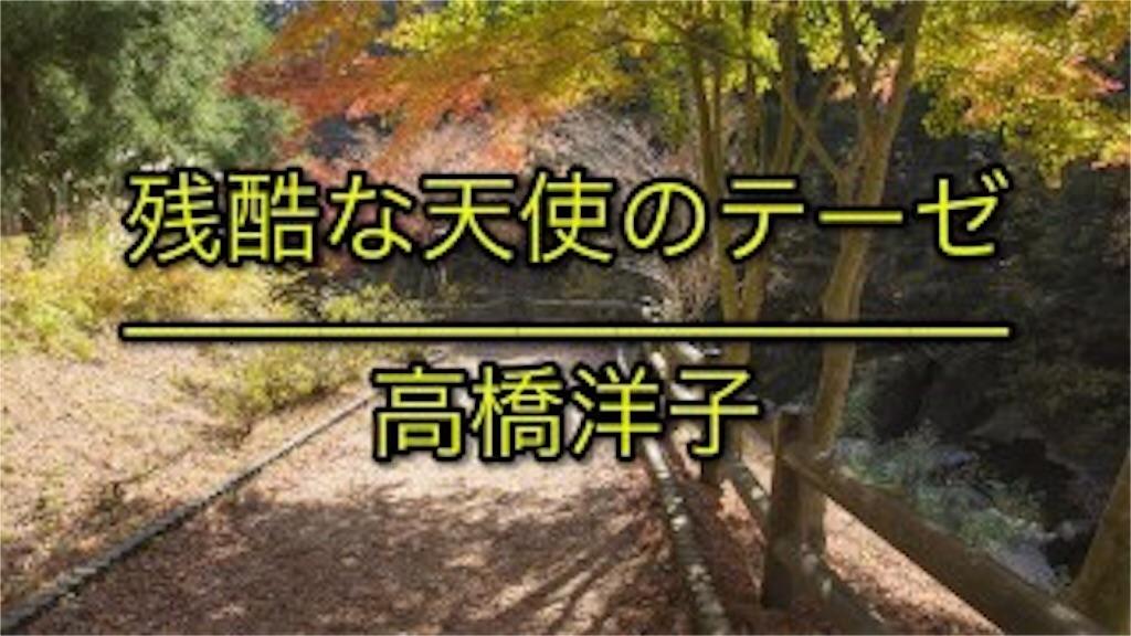 f:id:monchi2007:20200719184832j:image