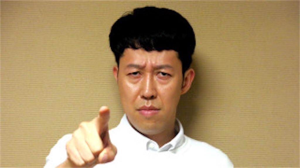 f:id:monchi2007:20200809090340j:image