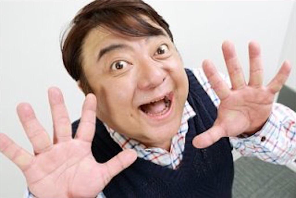 f:id:monchi2007:20200810101746j:image