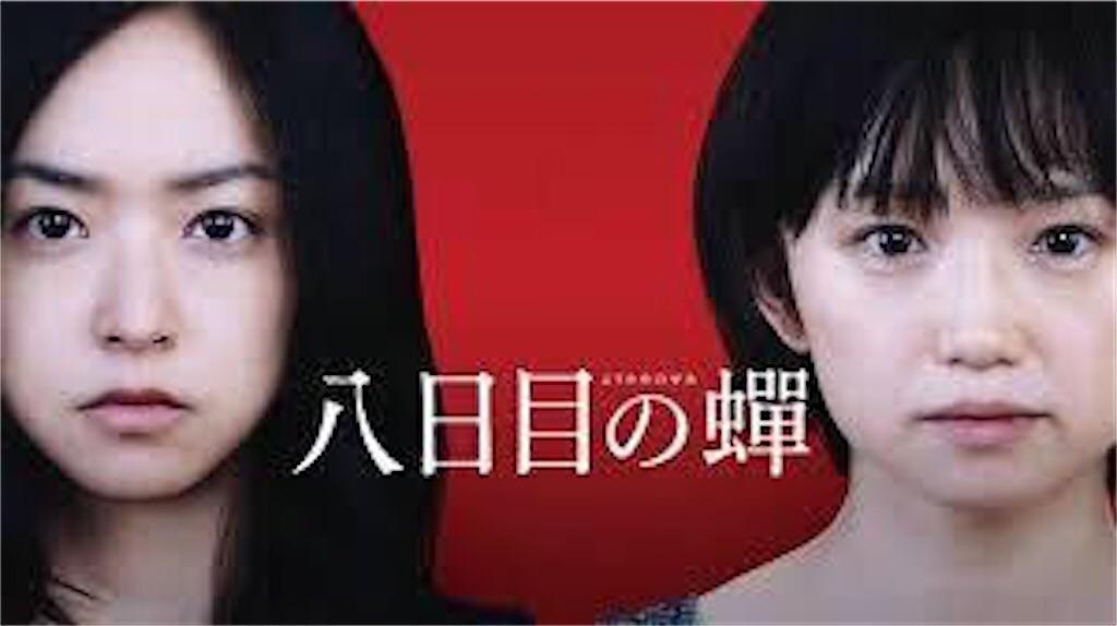 f:id:monchi2007:20201202083759j:image