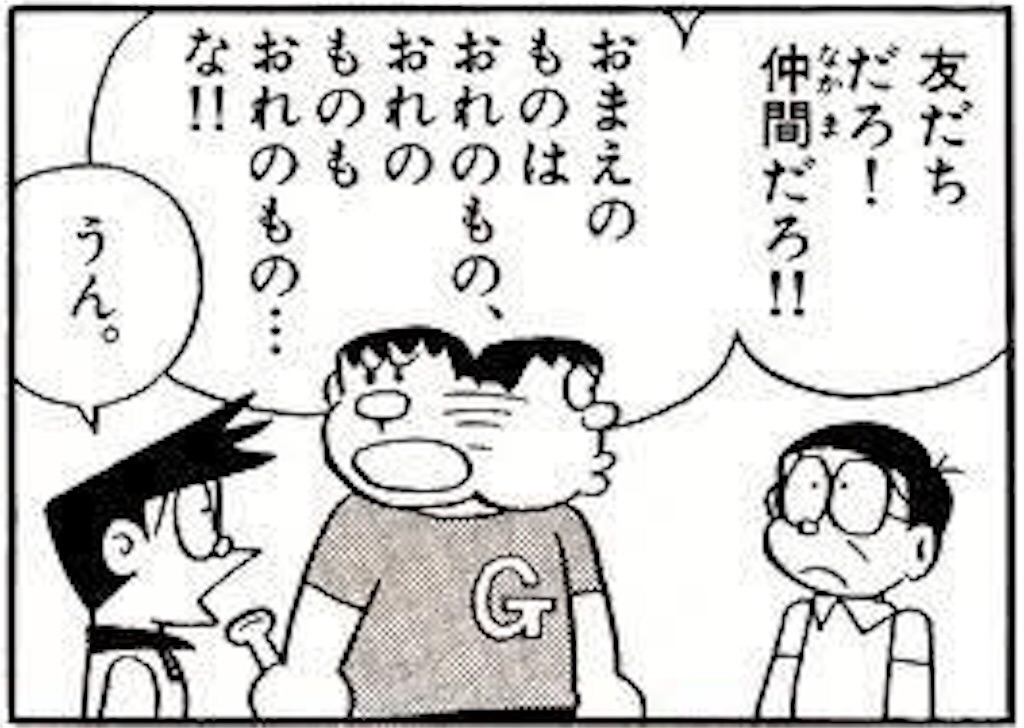 f:id:monchi2007:20210429120734j:image