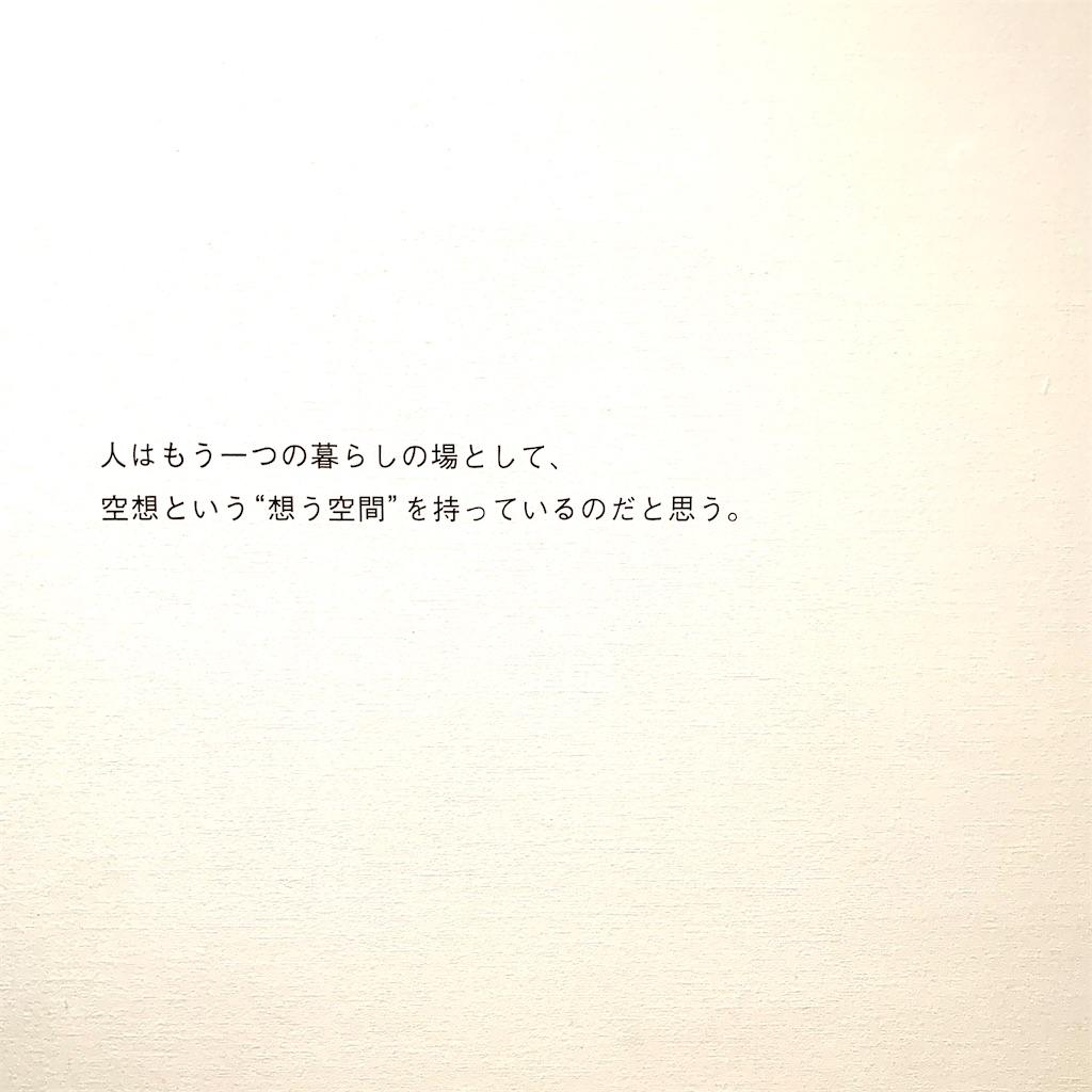 f:id:monchichi23:20201110175146j:plain