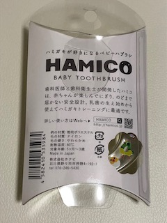f:id:monchimaru636:20191215082452j:plain