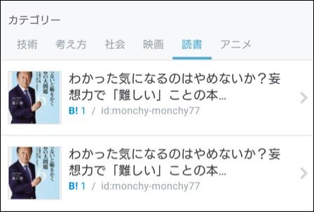 f:id:monchy-monchy77:20160107055045j:plain