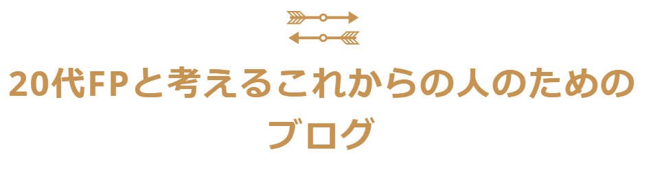 f:id:mone627:20200202225958p:plain