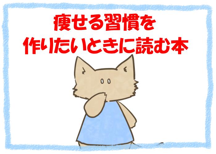 f:id:moneko00:20200720171142j:plain