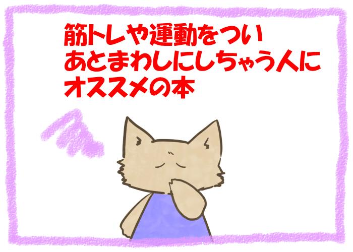 f:id:moneko00:20200722163621j:plain