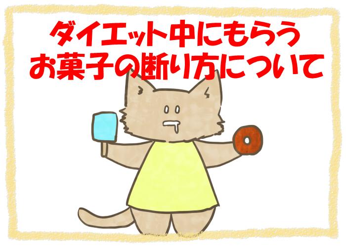 f:id:moneko00:20200802170215j:plain