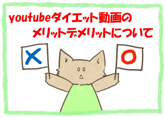 f:id:moneko00:20200806111011j:plain