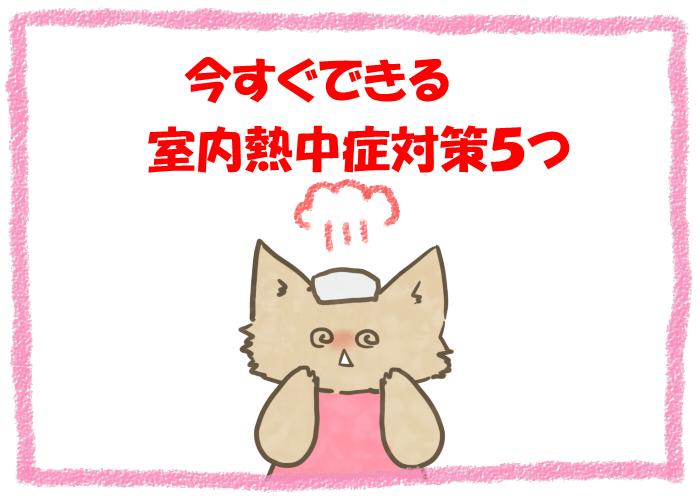 f:id:moneko00:20200807104826j:plain