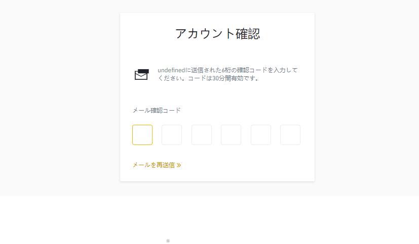 f:id:monero_tokyo:20210315230022p:plain