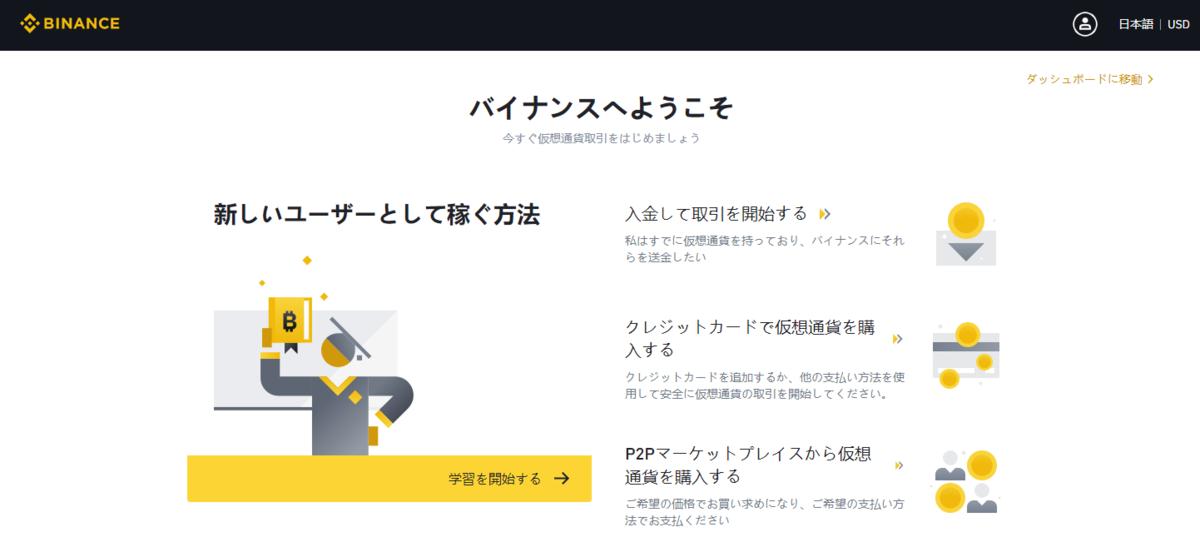 f:id:monero_tokyo:20210315230702p:plain