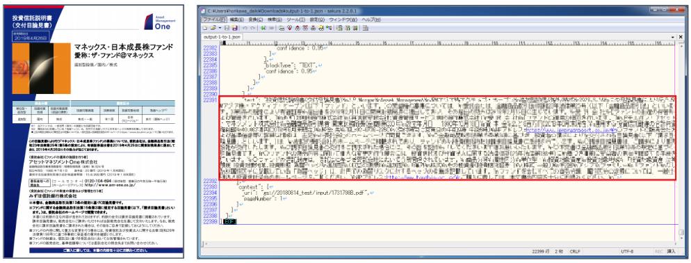 f:id:monex_engineer:20190717180451p:plain