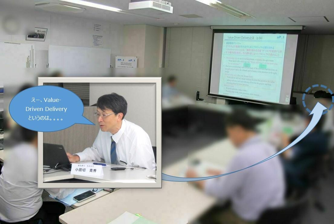 PMI-ACP勉強会風景