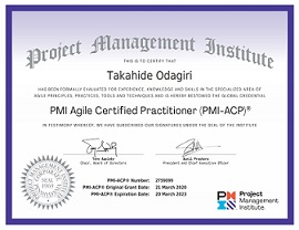 f:id:monex_engineer:20200331115507j:plain
