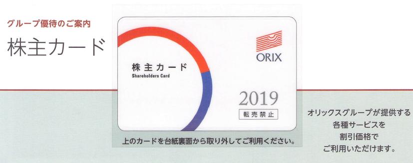 f:id:money-daisuki:20191206224930p:plain