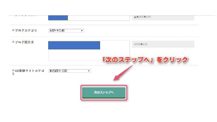 f:id:money-free-go:20181023054645j:plain