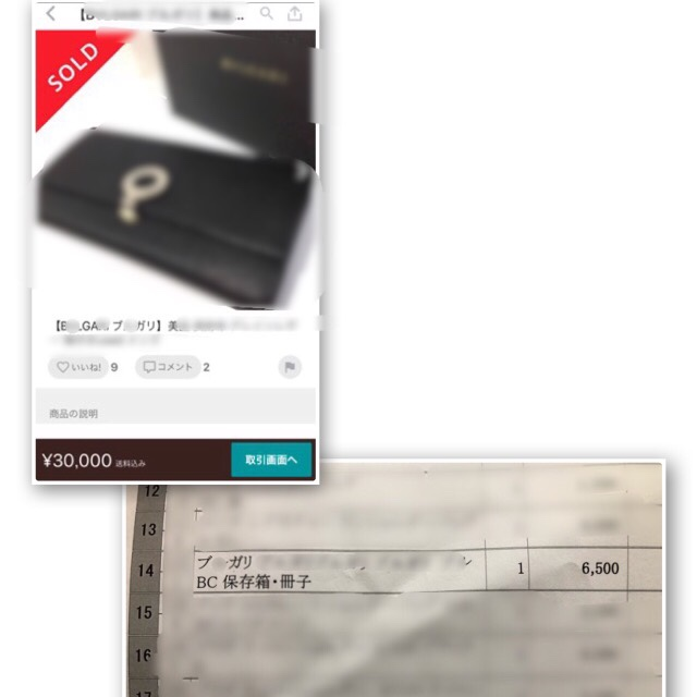 f:id:money-free-go:20181110025652j:plain