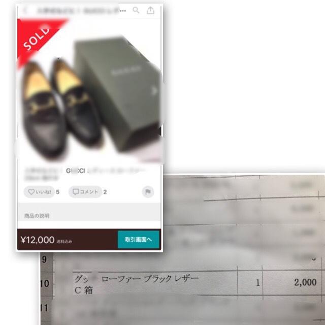 f:id:money-free-go:20181110025654j:plain