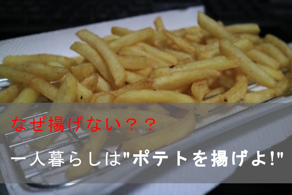 f:id:money-gakusei:20180712211922j:plain