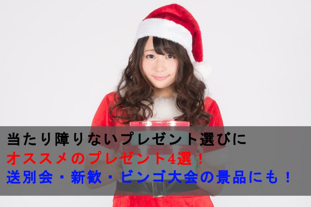 f:id:money-gakusei:20180716232303j:plain