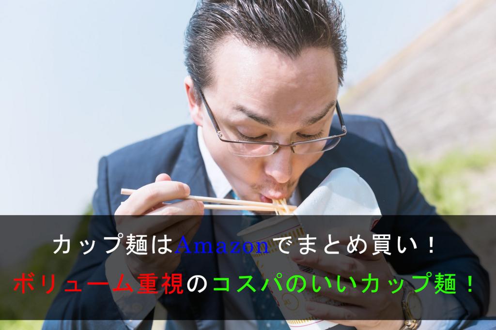 f:id:money-gakusei:20180718002057j:plain