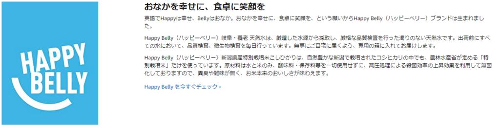f:id:money-gakusei:20180720213817p:plain